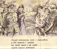 Партизанское движение в годы второй мировой войны