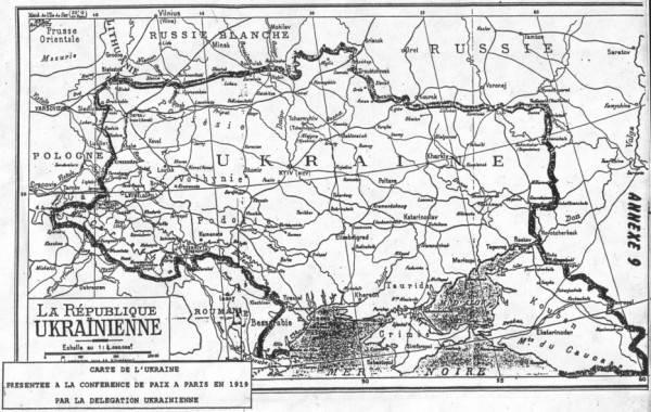 Украина в 1919-м году