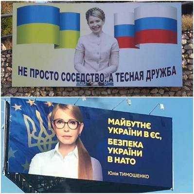 Враньё Тимошенко в вопросе обороноспособности Украины - лишь бы наобещать