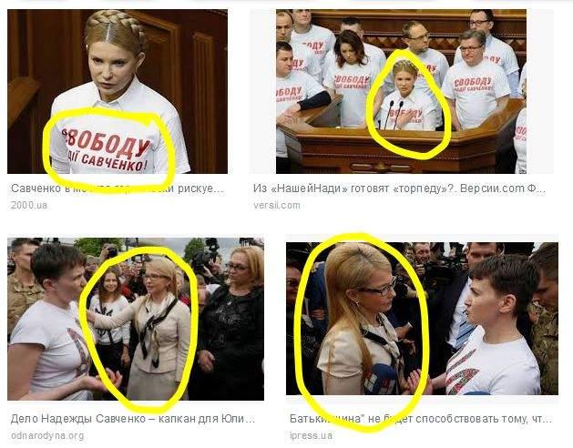 Тимошенко требует освободить Надежду Савченко